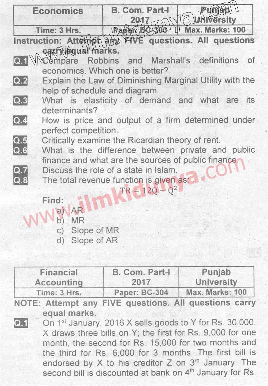 Past Paper Punjab University 2017 BCom Part 1 Economics