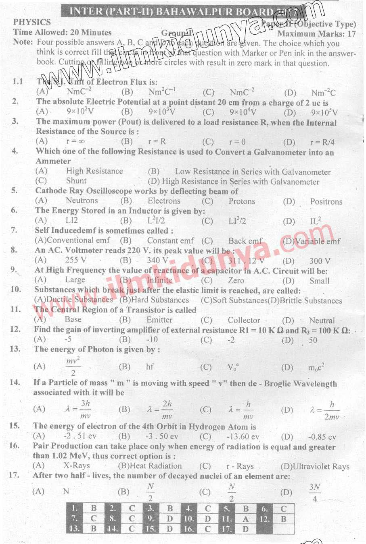 Past Papers 2017 Bahawalpur Board Inter Part 2 Physics