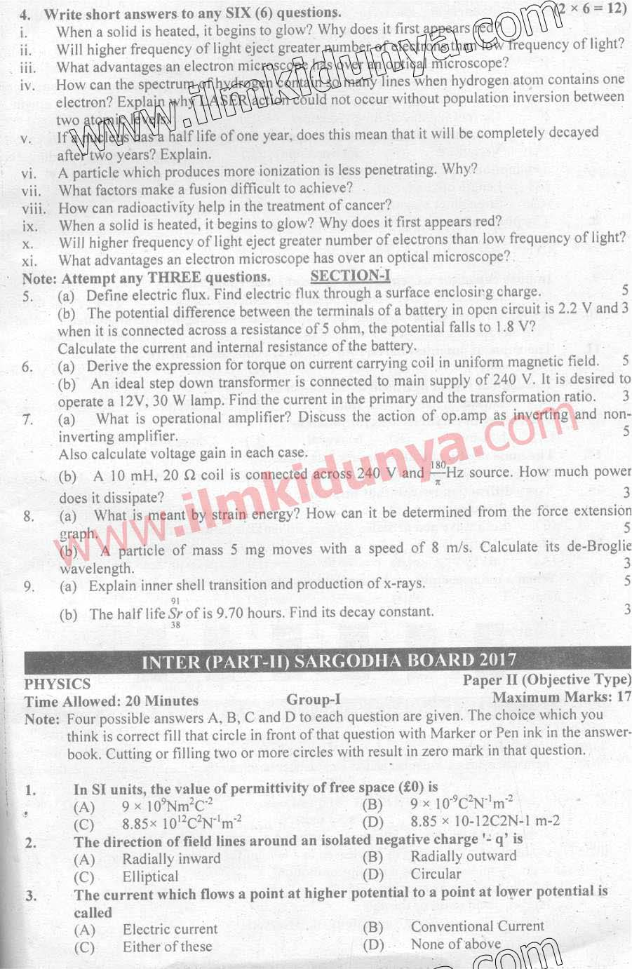 Past Papers 2017 Gujranwala Board Inter Part 2 Physics