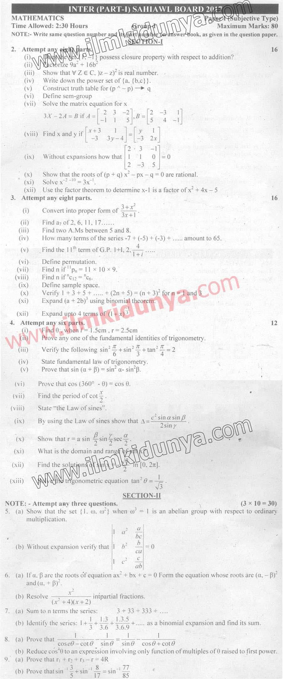 Past Papers 2017 Sahiwal Board Inter Part 1 Mathematics