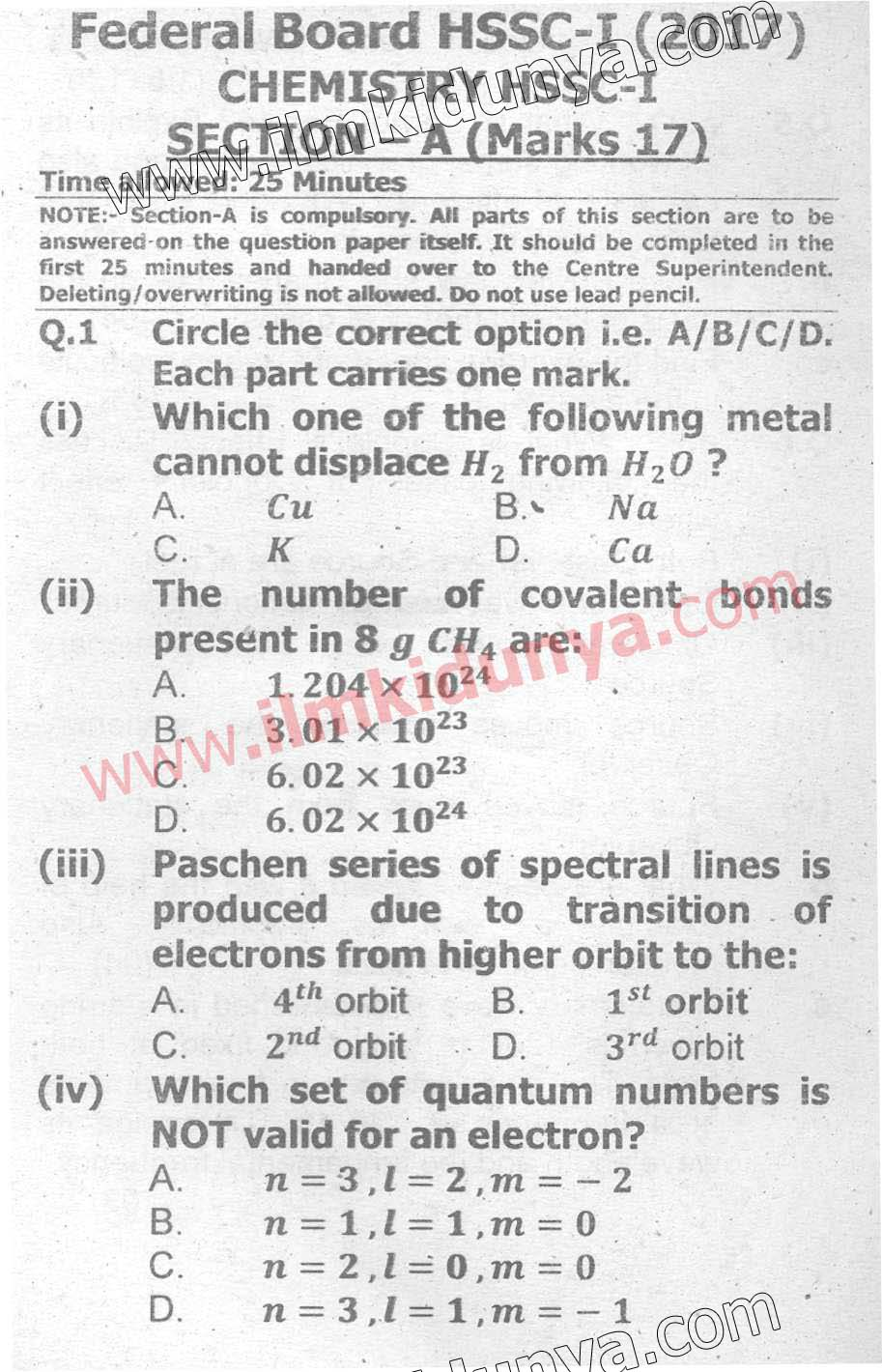 Past Papers Federal Board 2017 Inter Part 1 Chemistry