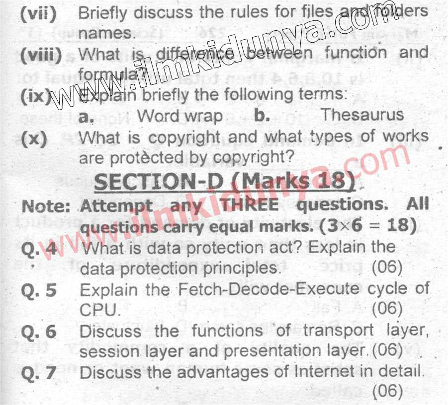 Past Papers Federal Board 2017 Inter Part 1 Computer