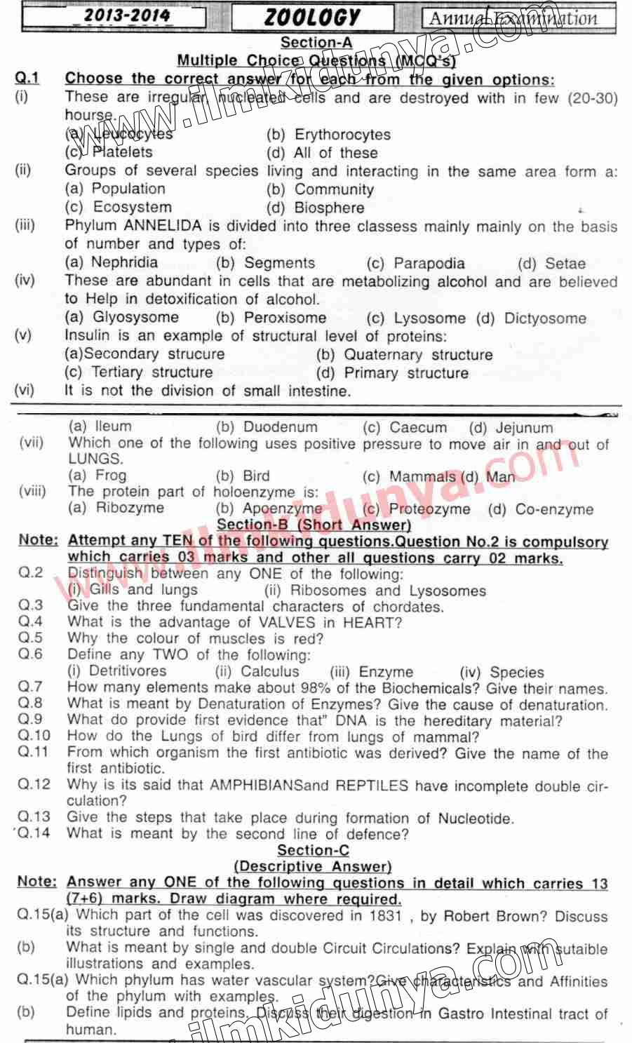 Past Papers 2014 Hyderabad Board Inter Part 1 Zoology