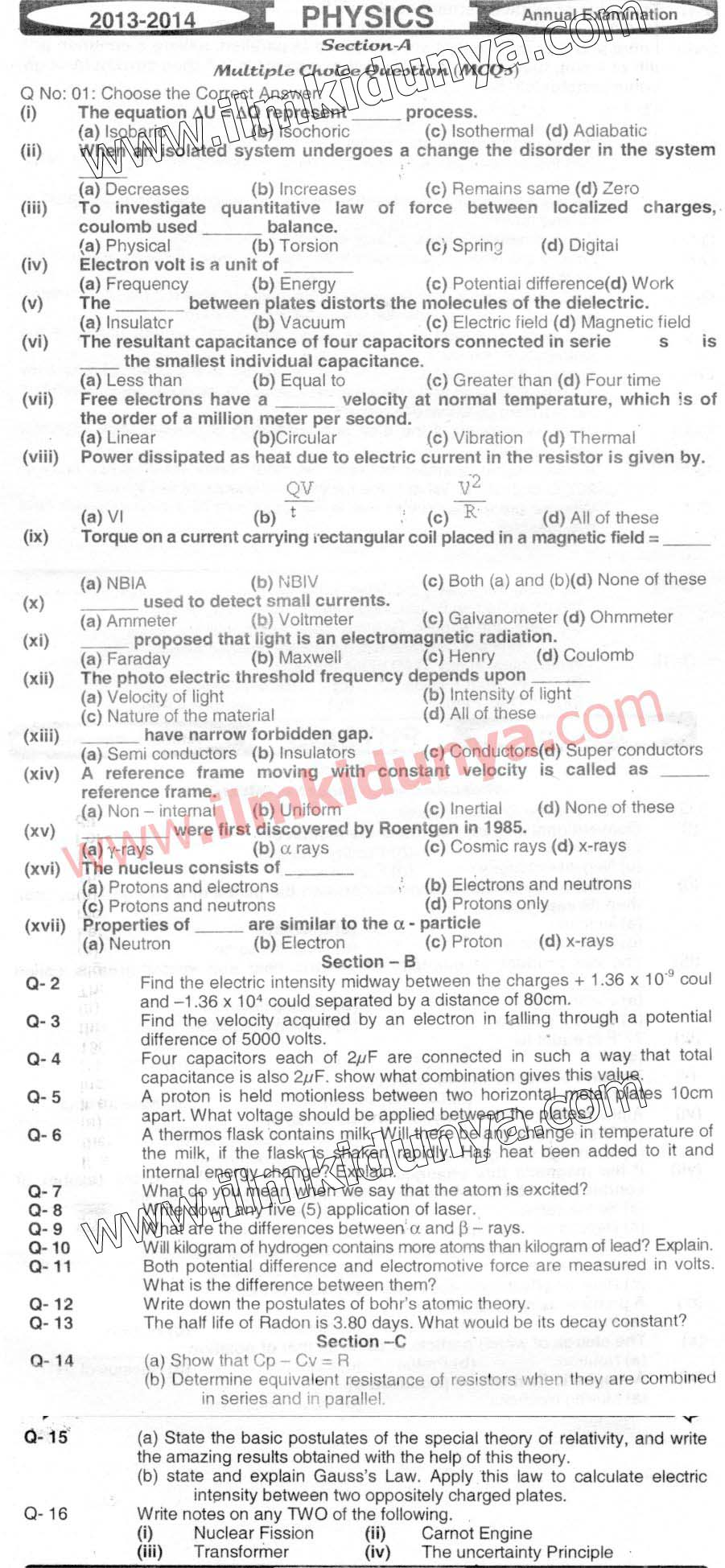 Past Papers 2014 Hyderabad Board Inter Part 2 Physics