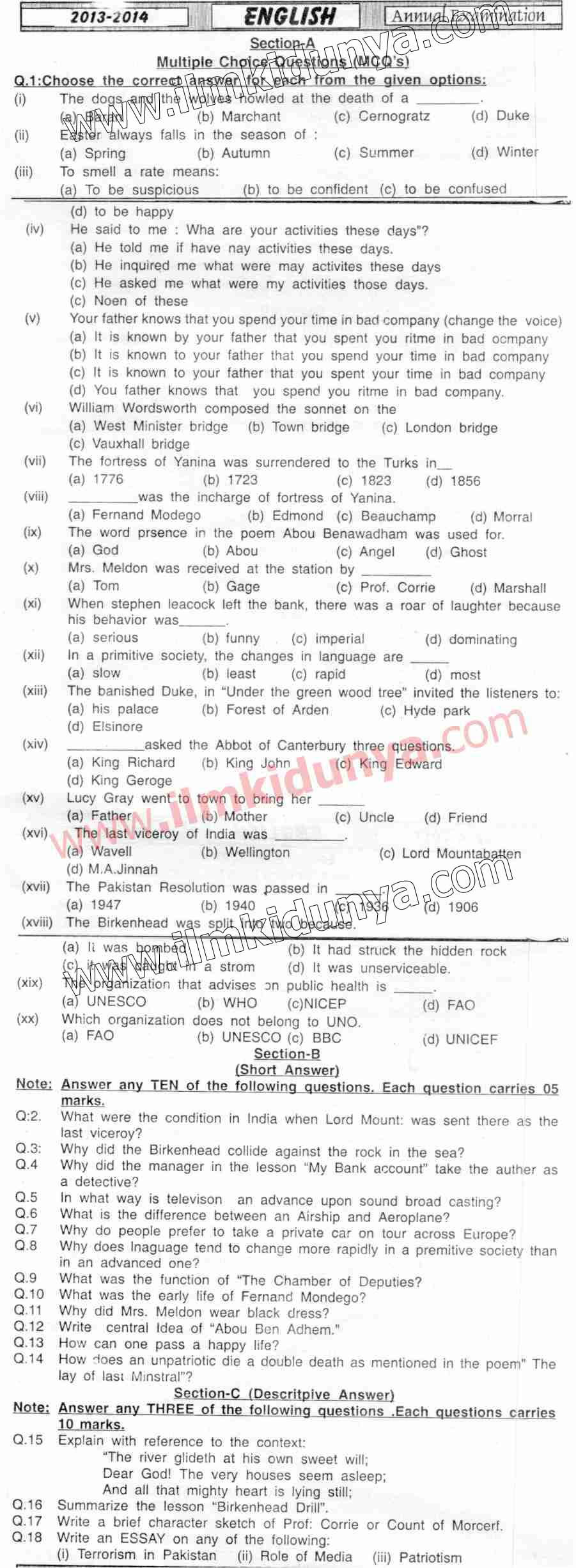 Past Papers 2014 Sukkur Board Inter Part 1 English
