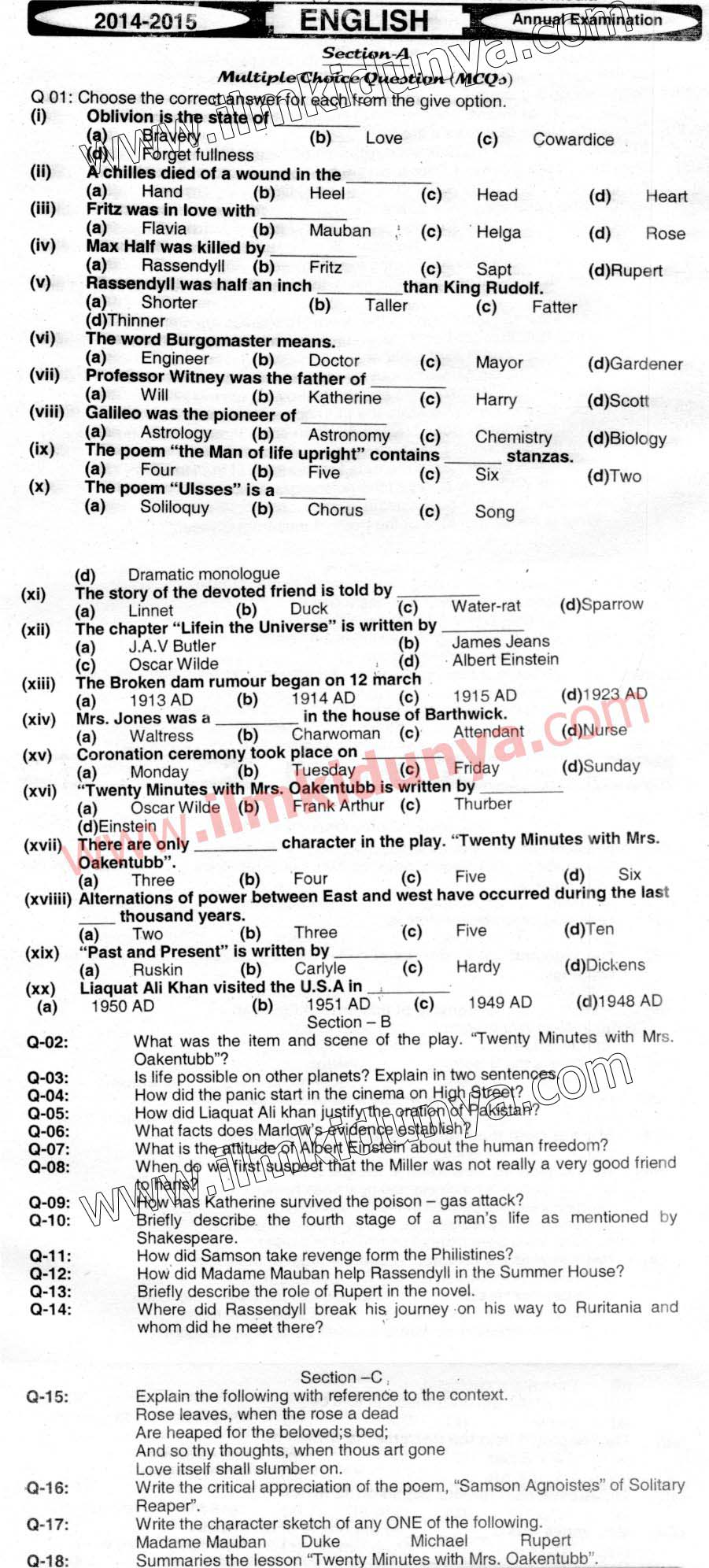 Past Papers 2015 Hyderabad Board Inter Part 2 English