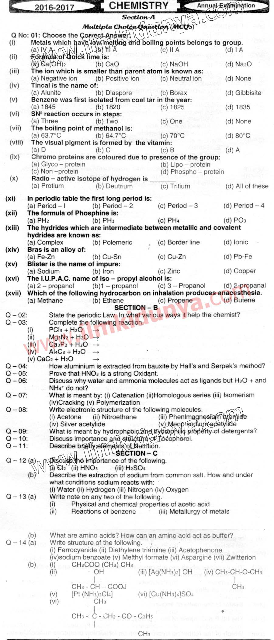 Past Papers 2017 Mirpurkhas Board Inter Part 2 Chemistry