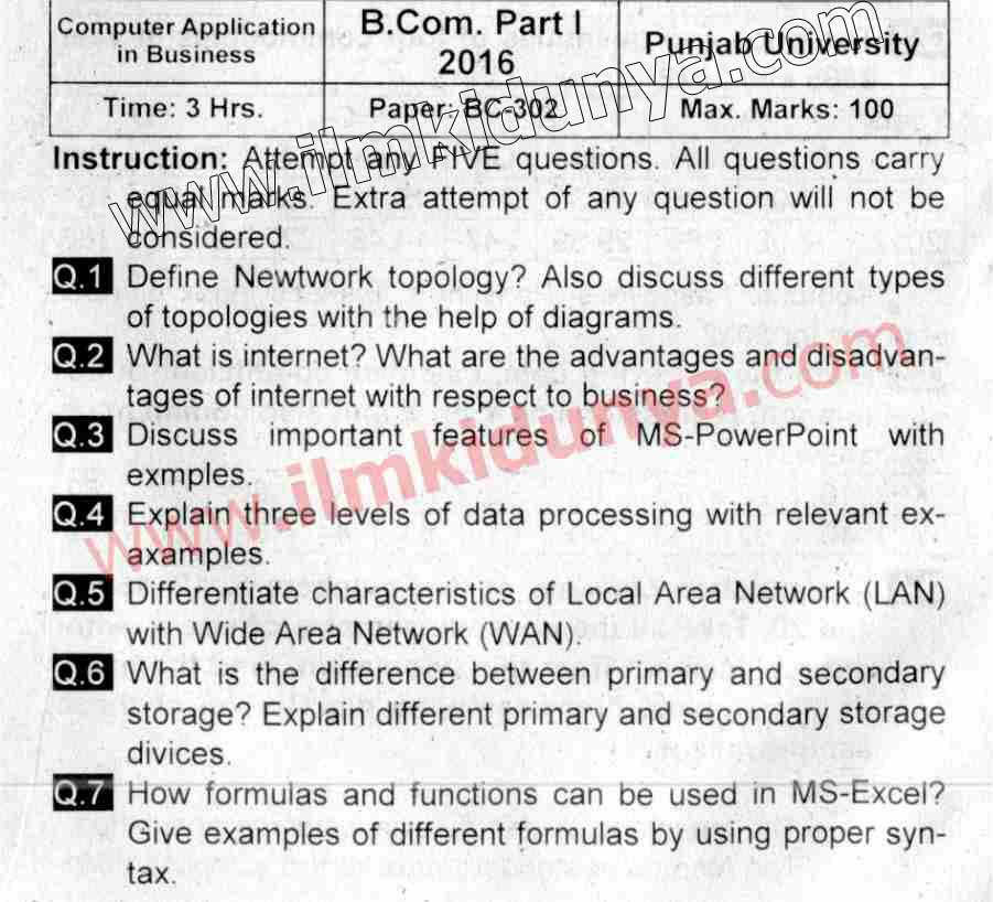 Past Paper Punjab University 2016 B.Com Part I Computer