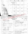 10th Class Subject Mathematics AJK Board Past Paper 2014