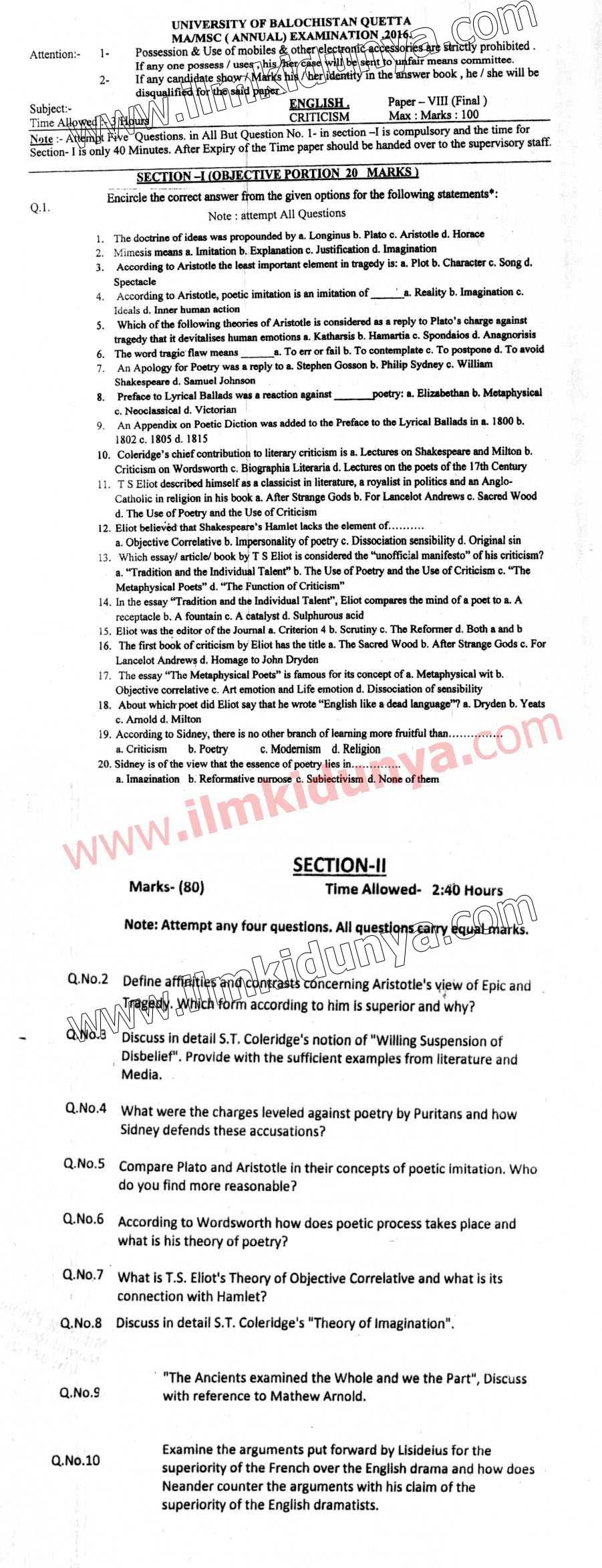 University of Balochistan MA MSc English Past Paper 2016