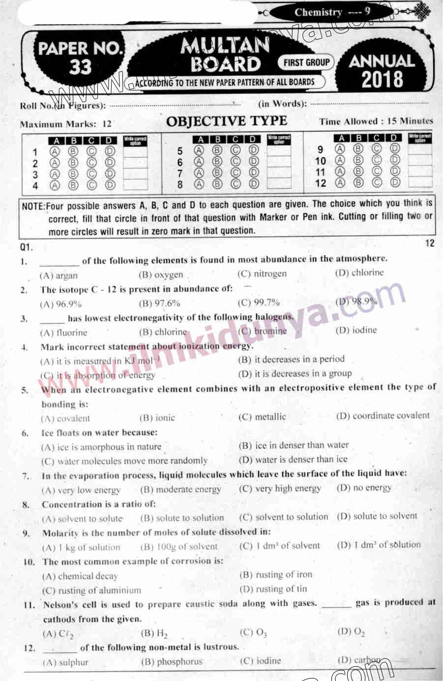 Past Papers 2018 Multan Board 9th Class Chemistry English