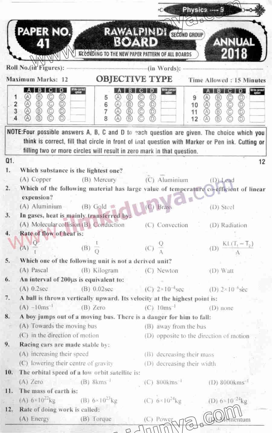 Past Papers 2018 Rawalpindi Board 9th Class Physics