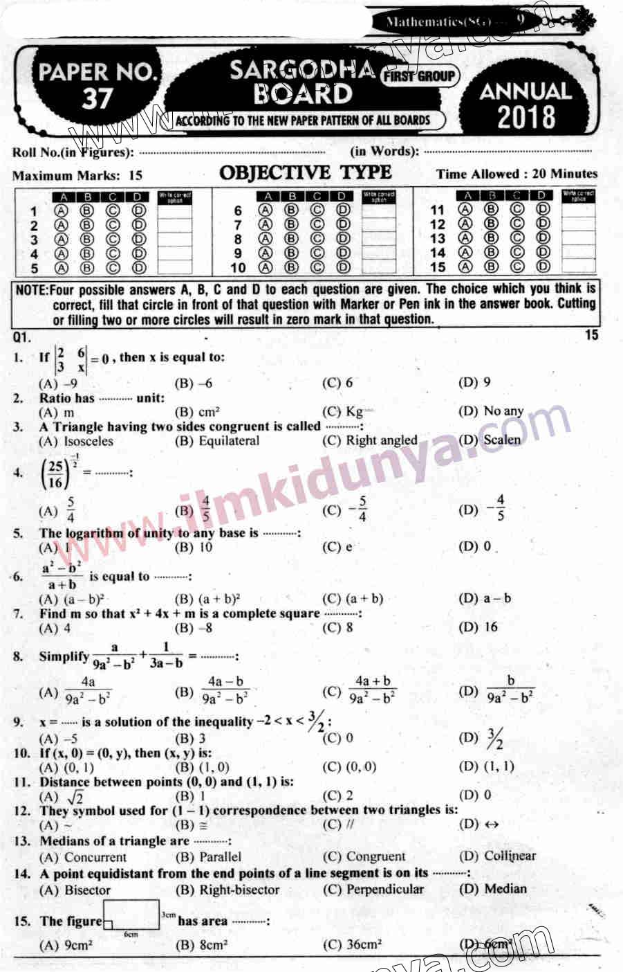 Past Papers 2018 Sargodha Board 9th Class Math Group 1