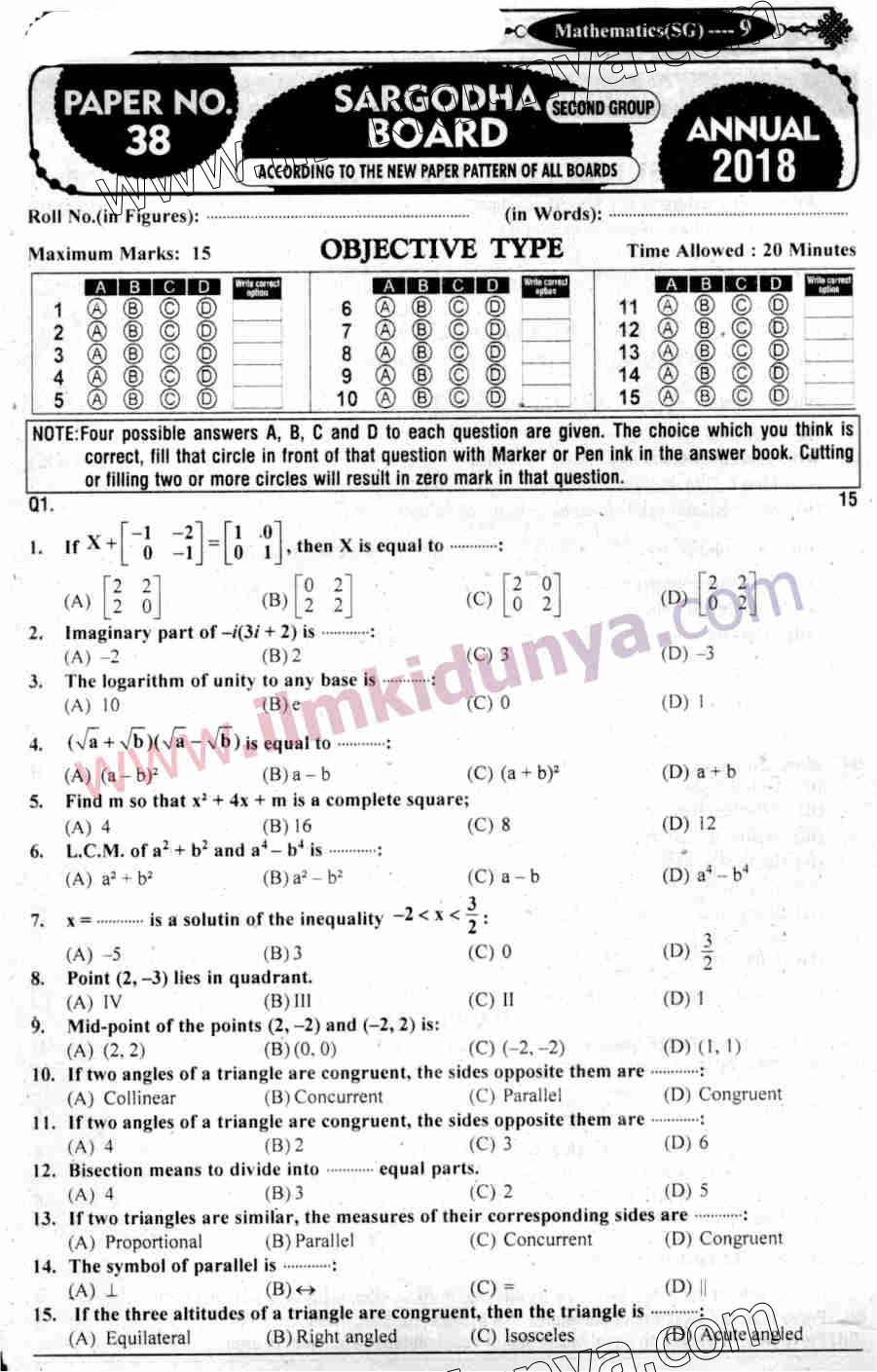 Past Papers 2018 Sargodha Board 9th Class Math Group 2