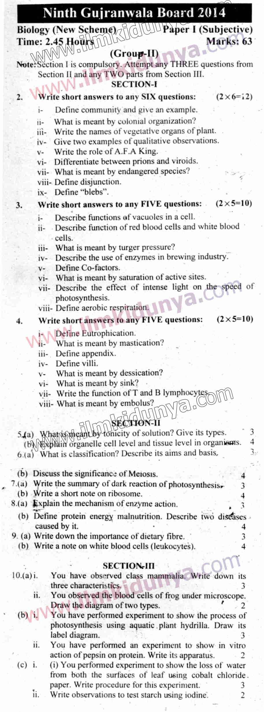 Past Papers 2014 Gujranwala Board 9th Class Biology