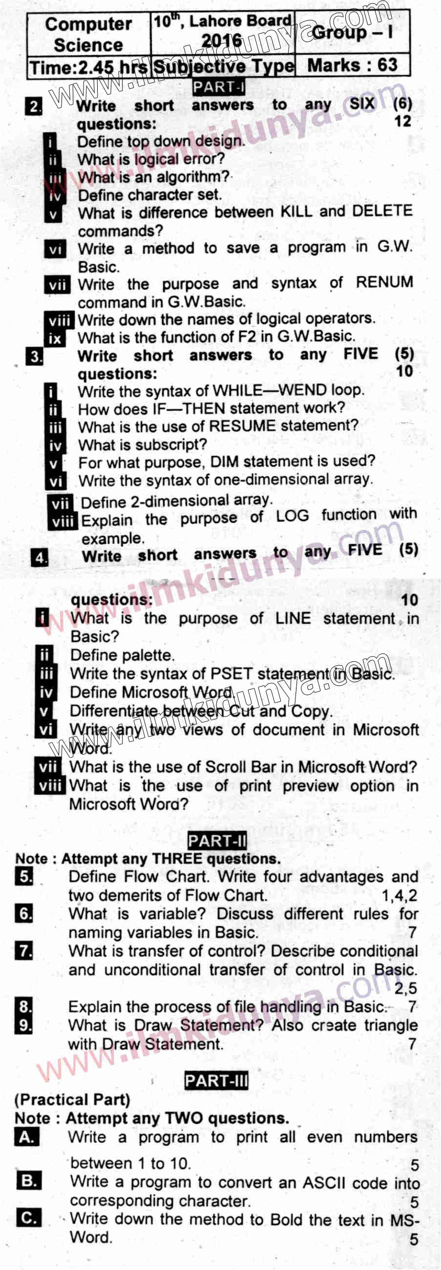 Past Papers 2016 Lahore Board 10th Class Computer Science