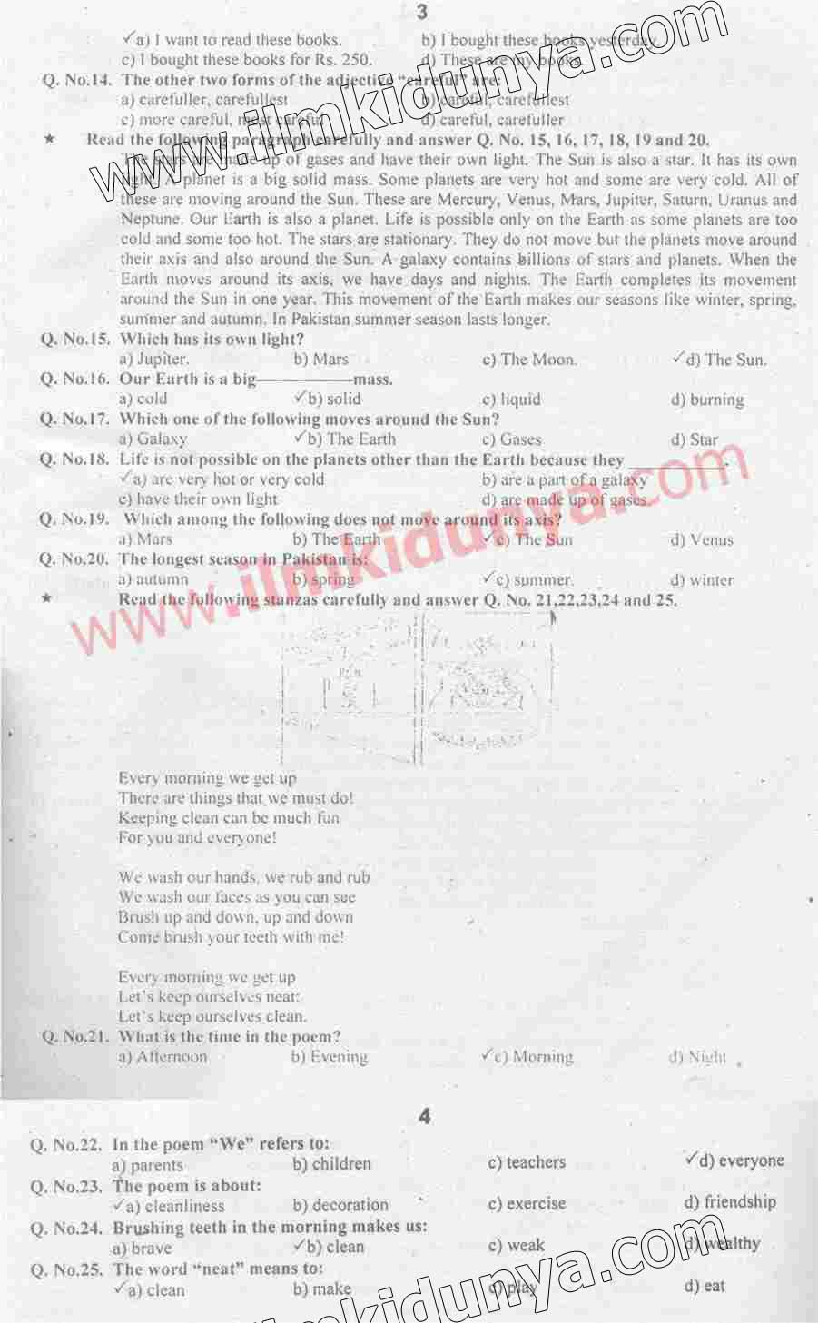 Punjab Examination Commission 5th Class Past Paper English