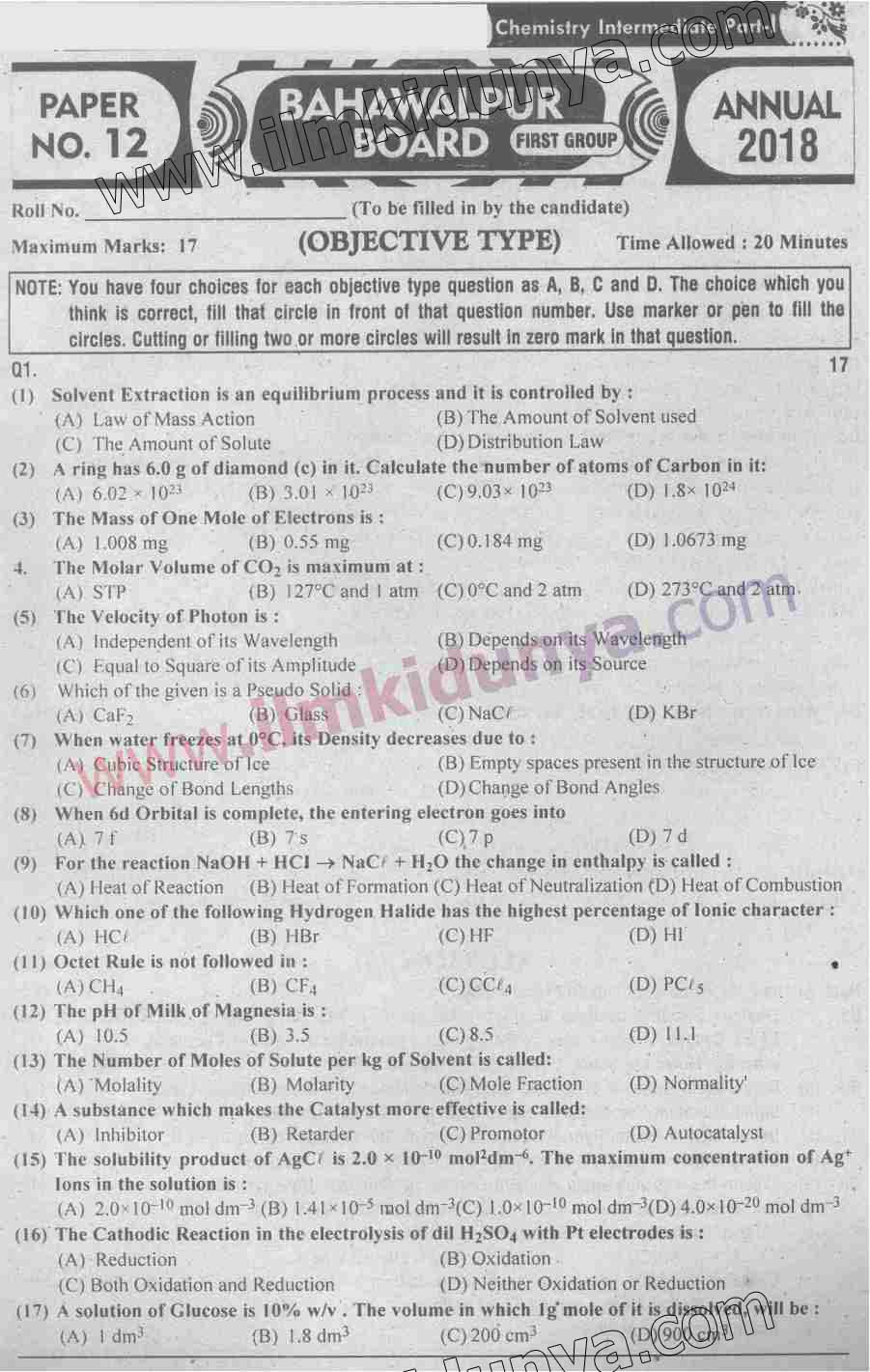 Past Paper 2018 Bahawalpur Board Inter Part 1 Chemistry