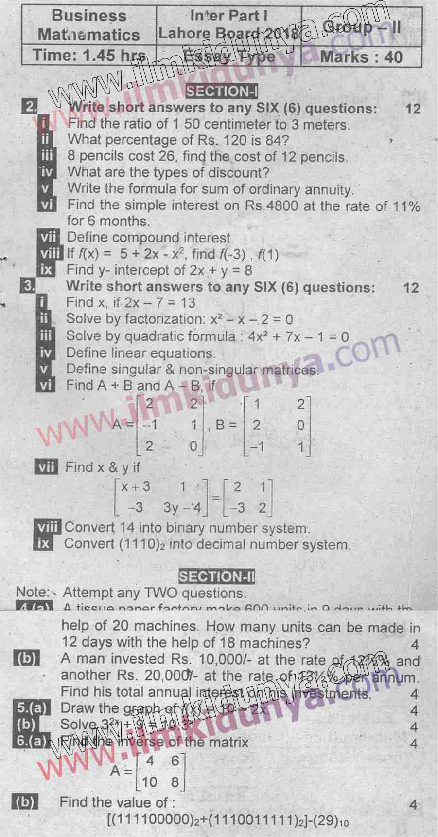 Past Papers 2018 Lahore Board ICom Part 1 Business