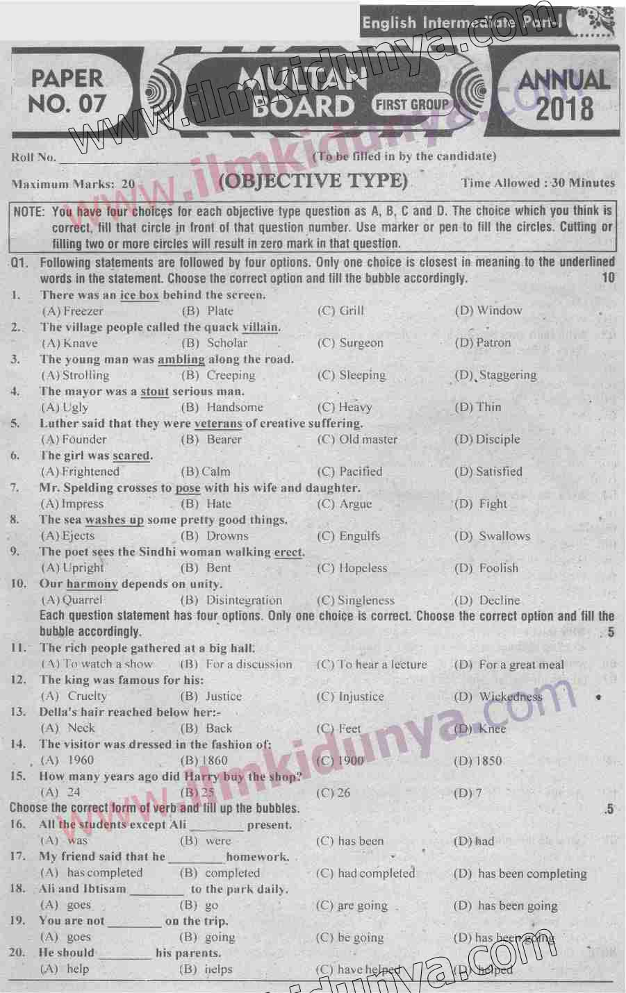 Past Papers 2018 Multan Board Inter Part 1 English Group 1