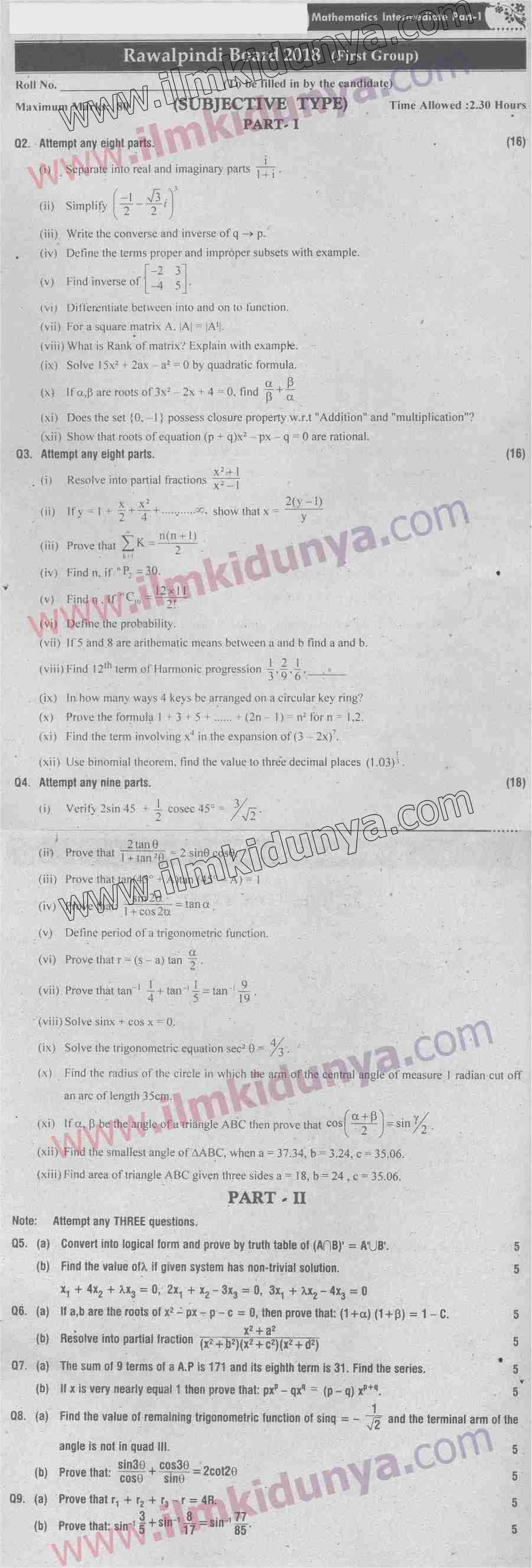 Past Papers 2018 Rawalpindi Board Inter Part 1 Mathematics