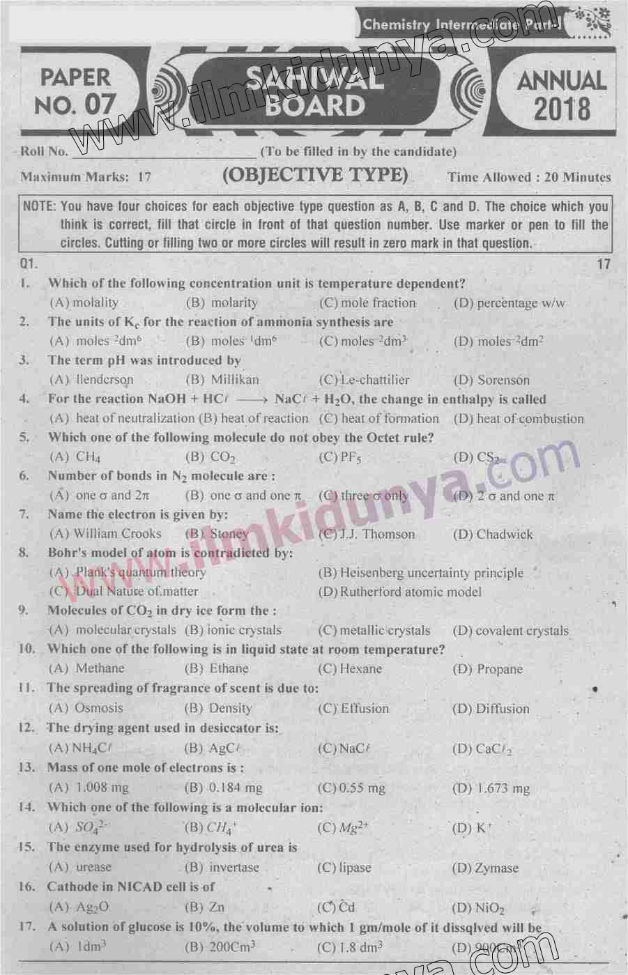 Past Papers 2018 Sargodha Board Inter Part 1 Chemistry