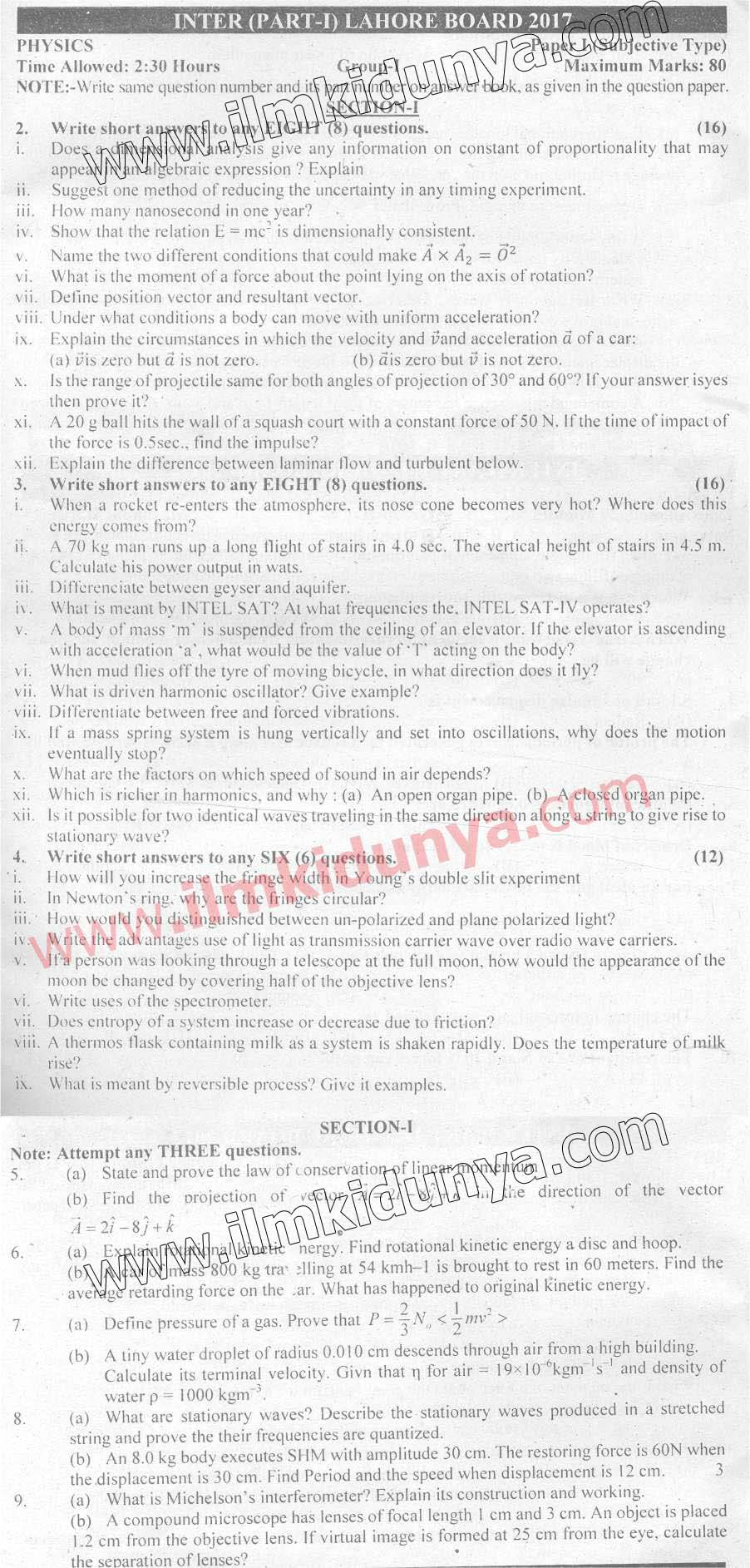 Past Papers Lahore Board 2017 Inter Part 1 Physics Group 1