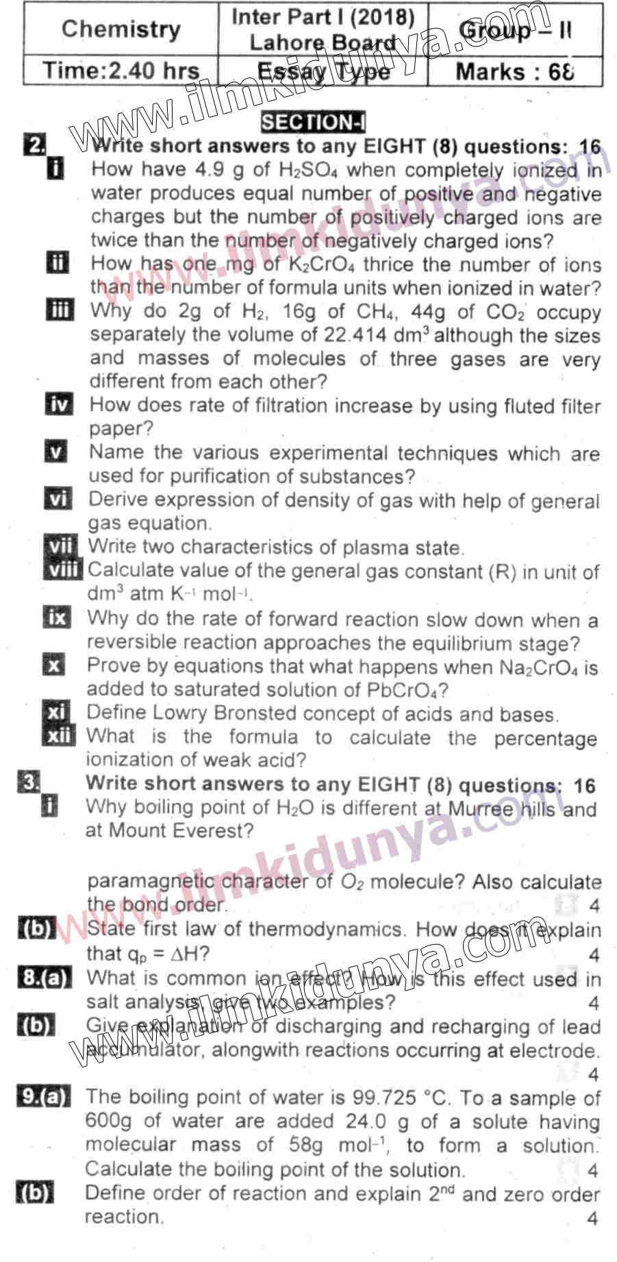 Past Papers Lahore Board 2018 Inter Part 1 Chemistry Group