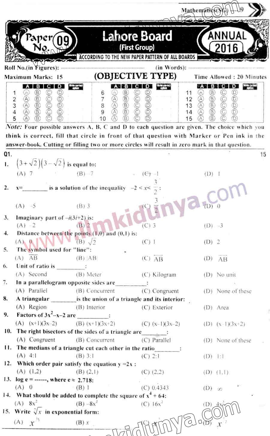 Past Papers 2016 Lahore Board 9th Class Mathematics Group
