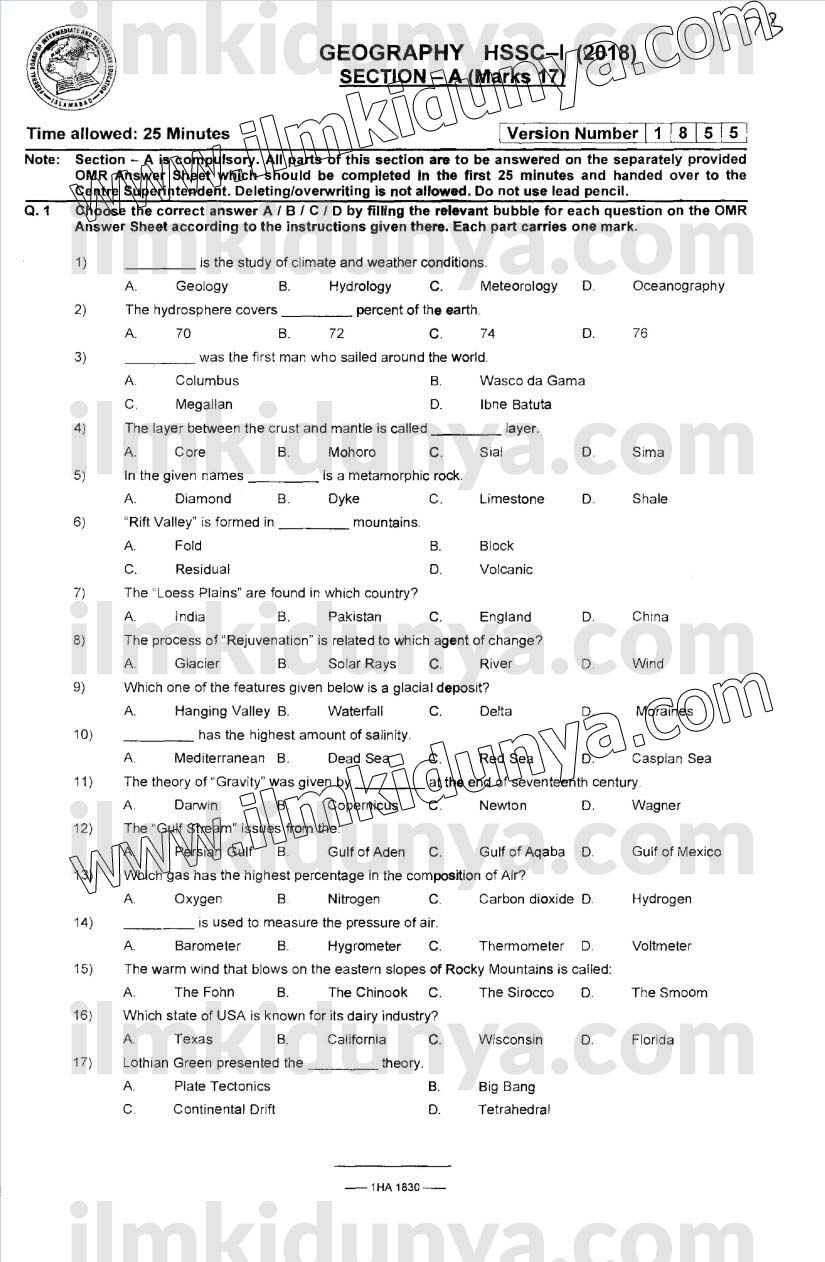Past Paper 2018 Federal Board HSSC Inter Part I Geography
