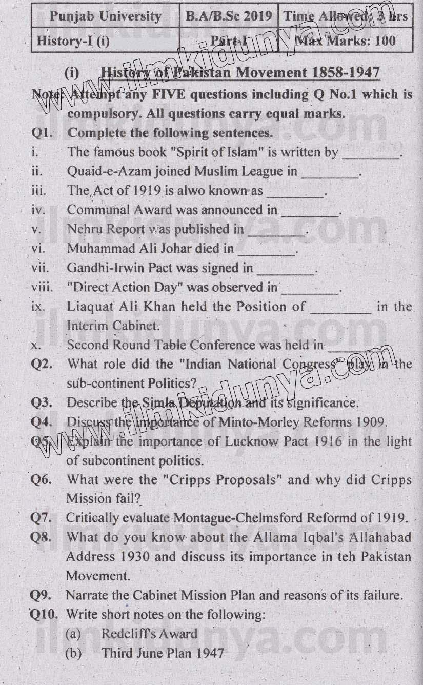 Past Paper 2019 Punjab University B.A Part 1 History I (i