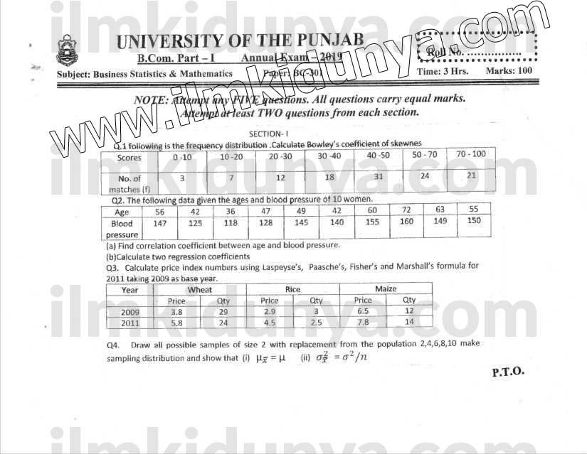Past Paper 2019 Punjab University B.Com Part 1 Business