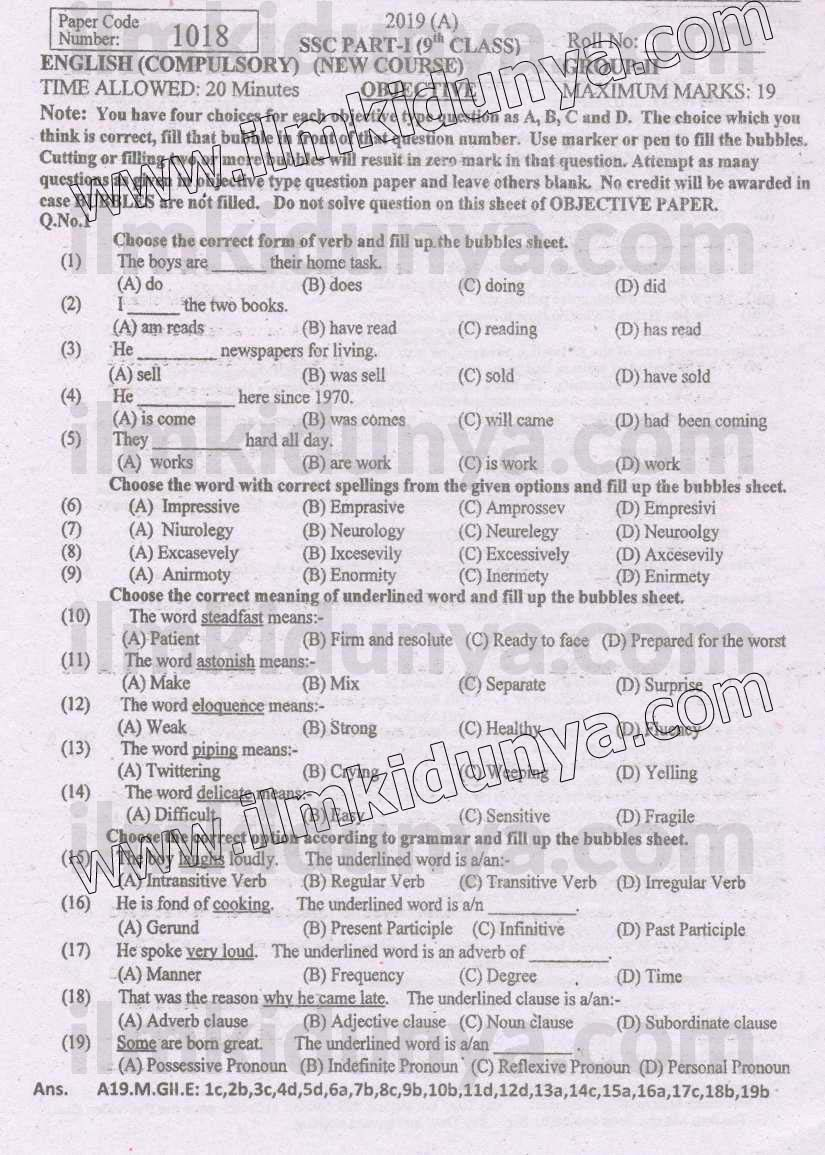 Past Papers 2019 Multan Board 9th Class English Compulsory