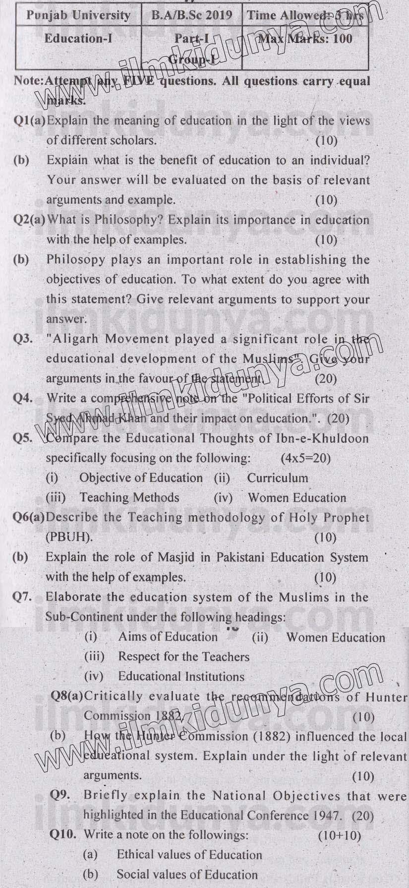 Past Papers 2019 Punjab University B.A Part 1 Education I
