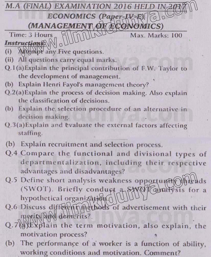 Past Paper 2017 Karachi University M.A Final Economics