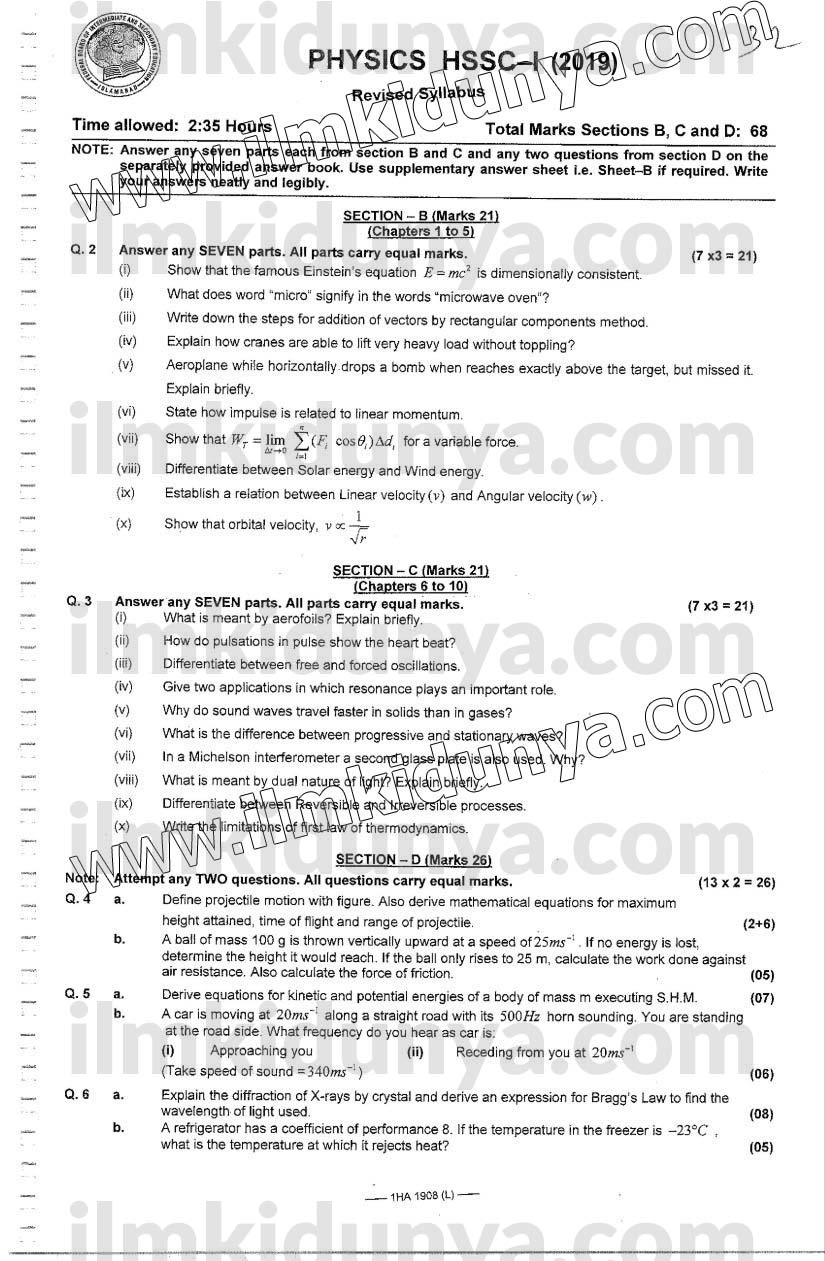 Past Paper 2019 Federal Board HSSC Inter Part I Physics