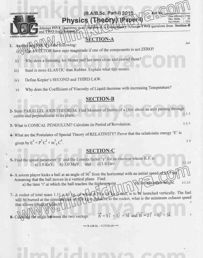 Past Paper 2015 Gujrat University B.A B.Sc Part 1 Physics