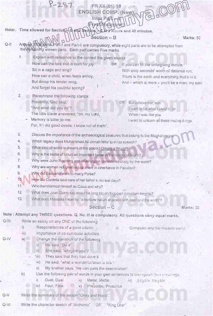 Past Papers 2018 Peshawar Board Inter Part 2 English