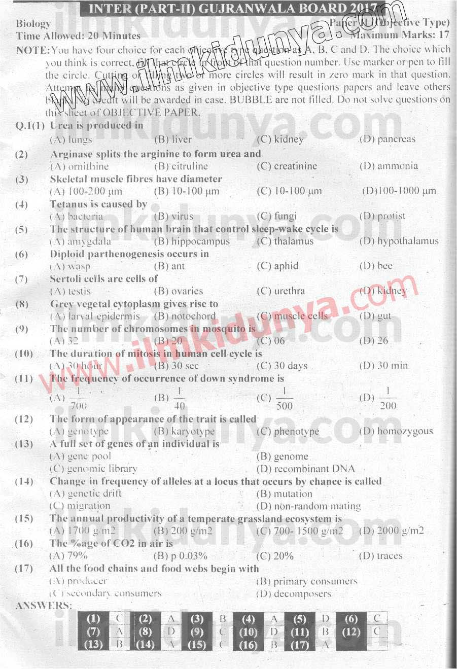 Past Papers 2017 Gujranwala Board F.Sc Part II Biology Not