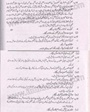 English Bise faisalabad Board 11th class Education all