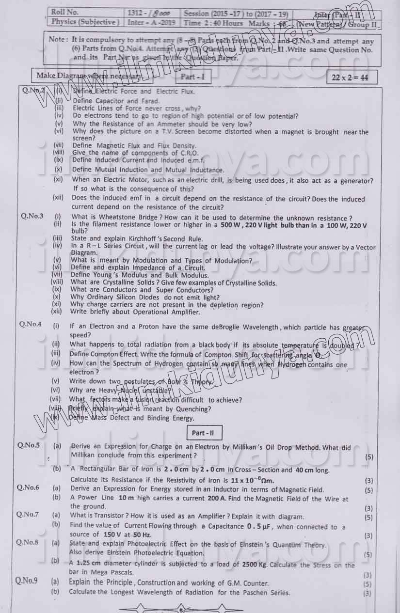past paper 2019 bahawalpur board inter part (II) physics