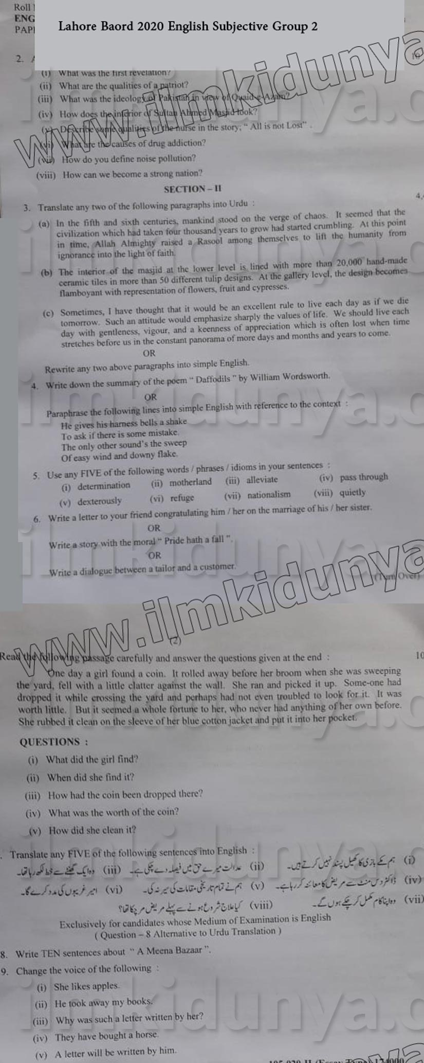 past paper 2020 9th class lahore board english compulsory