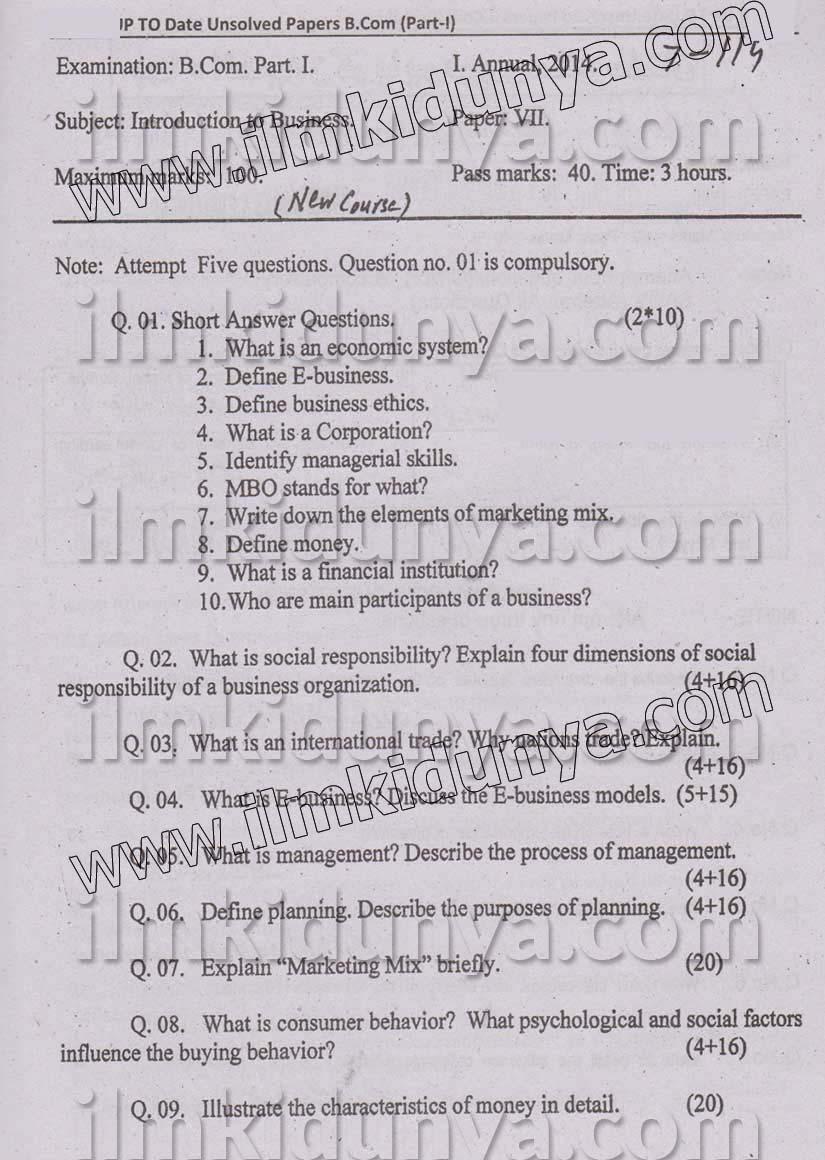 past paper 2014 bzu multan b.com part 1 introduction to