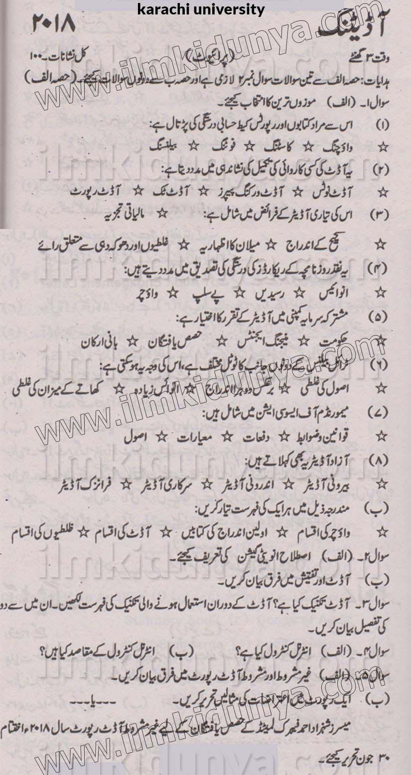 past paper 2018 karachi university b.com part 2 auditing