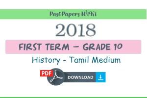Grade 10 History First Term Paper 2018 Tamil medium