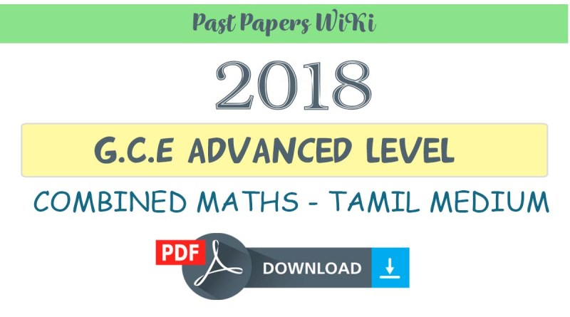 2018 a/l combined maths paper answers Archives - Past Papers WiKi