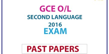 Second Language Past Paper Sinhala
