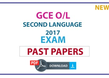 G.C.E. Ordinary Level (O/L) Second Language Sinhala 2017