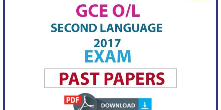 G.C.E. Ordinary Level (O/L) Second Language Sinhala 2017