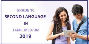 Download 2019 Grade 10 Second Language in Tamil medium